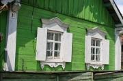Gislaine Devillard - Fenêtre d'Isba - Russie 4